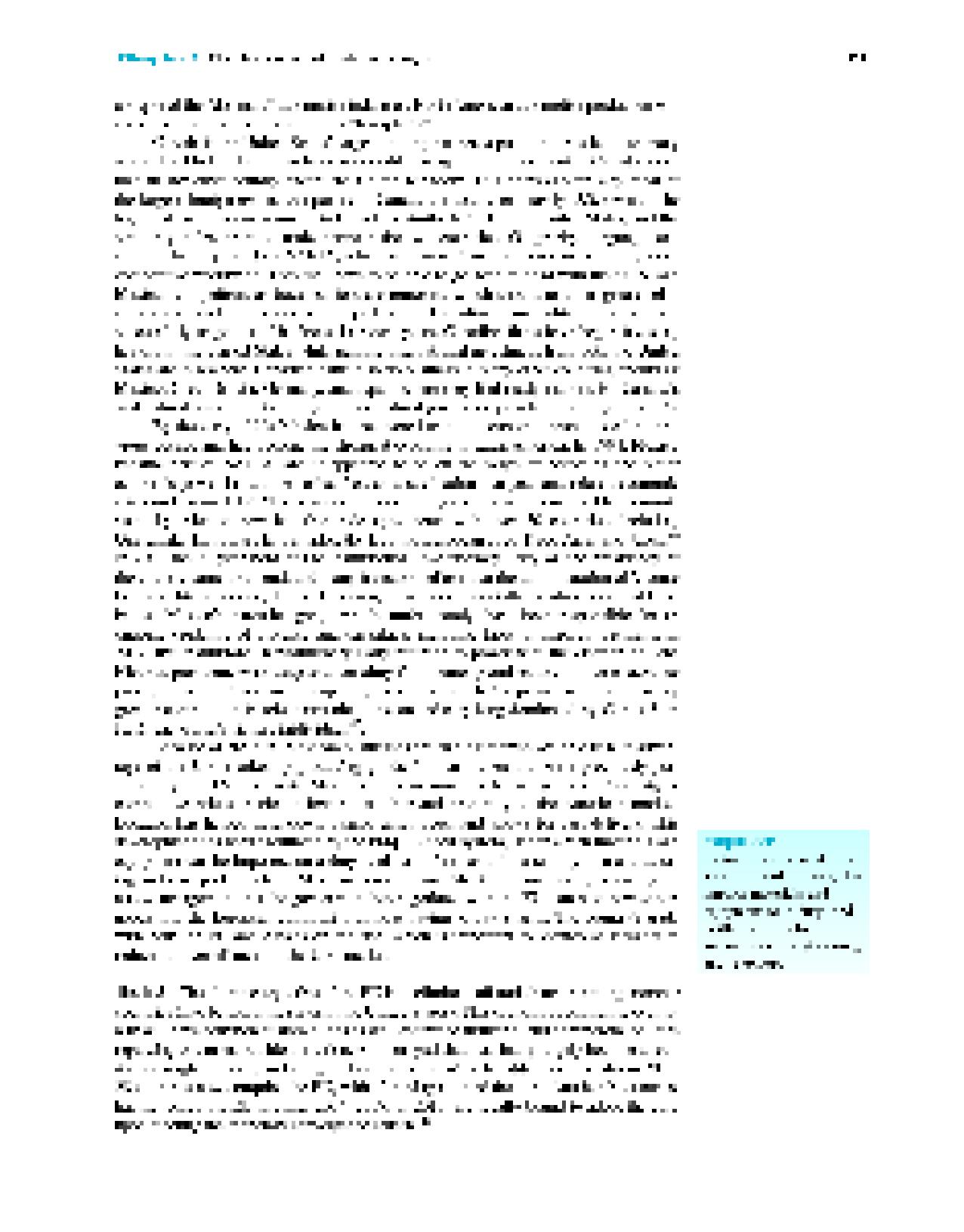 Бюллетень научных