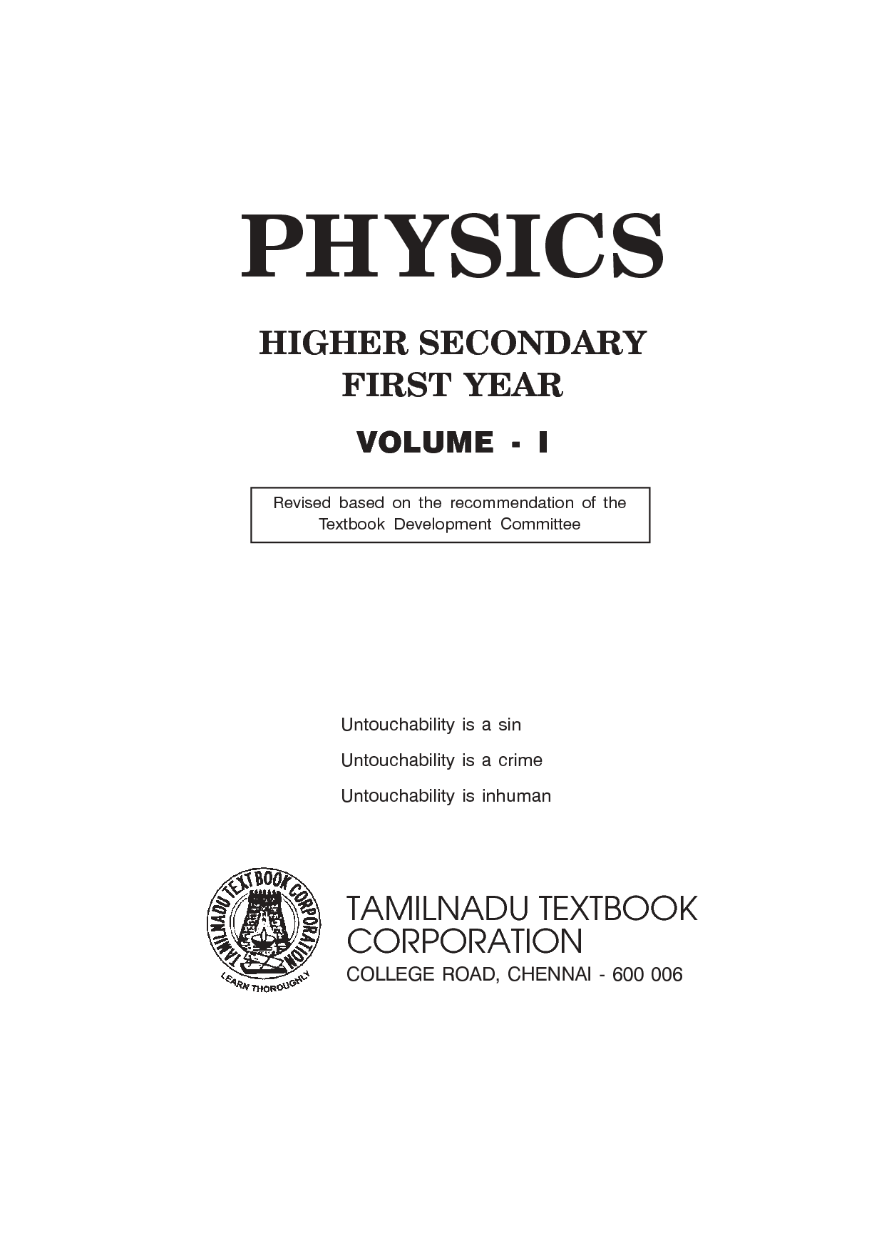 phys 213 textbook Welcome to the physics 160: stellar astrophysics course webpage this course introduces you to the physics that governs the stars, and covering basic astronomical quantities, the physical characteristics of stars, stellar atmospheres and spectroscopy, stellar interiors, star formation and evolution, and the products of stellar death.