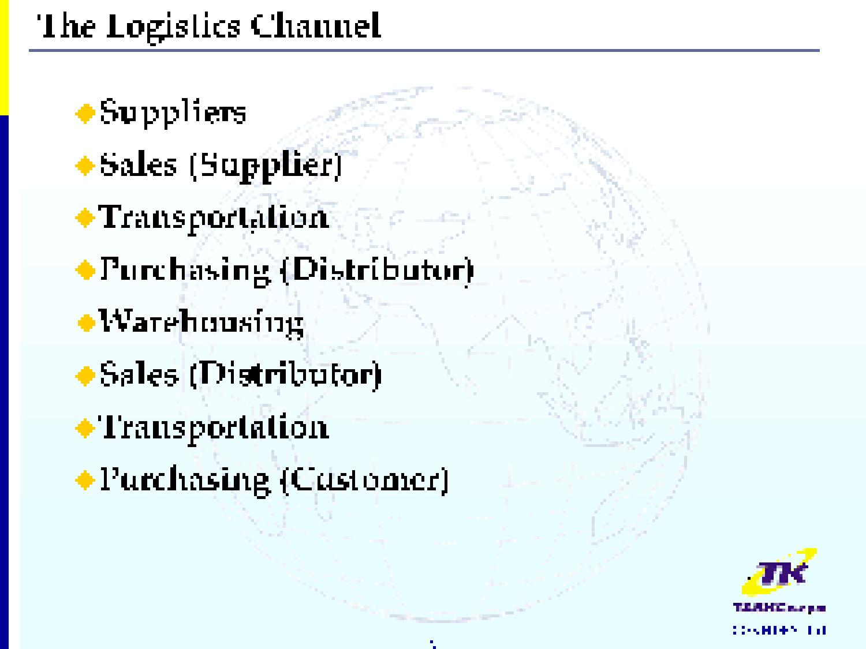 global logistics management essay Since 1962, logistics management has been serving the information needs of logistics, transportation and distribution professionals.
